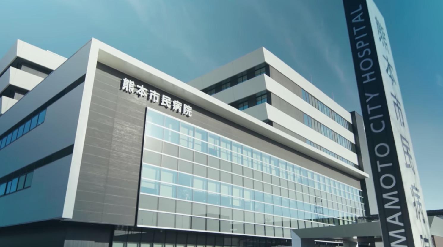 熊本市民病院を見てきたよ。災害に強い病院となった新しい熊本市民病院!!
